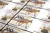 Nota de 200 reais: entenda mudanças e efeitos na economia com a implantação